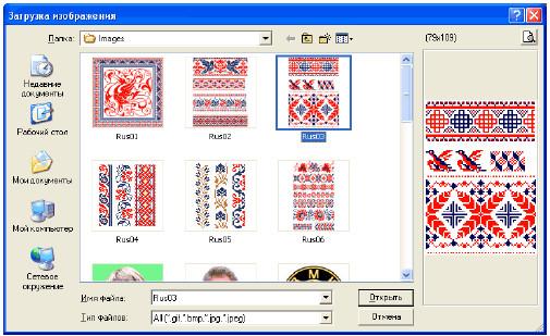 С помощью программы EmbroBox
