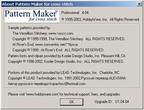 Старые версии программы